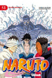 Cover of Naruto #51
