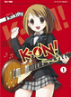 Cover of K-ON! vol. 1