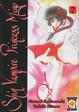 Cover of Shin Vampire Princess Miyu vol. 2