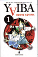 Cover of Yaiba - vol. 1