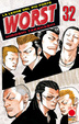 Cover of Worst vol. 32