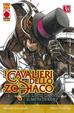Cover of I Cavalieri Dello Zodiaco - Lost Canvas 38