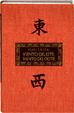 Cover of Viento del este, viento del oeste