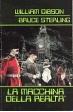 Cover of La macchina della realtà