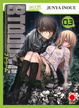 Cover of BTOOOM! vol. 3