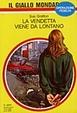 Cover of La vendetta viene da lontano
