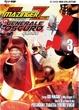 Cover of Shin Mazinger Zero Vs. Il Generale Oscuro vol. 3