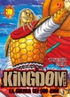 Cover of Kingdom vol. 30