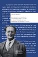Cover of Economia politica