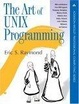 Cover of The Art of Unix Programming