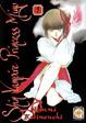 Cover of Shin Vampire Princess Miyu vol. 1