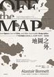 Cover of 地圖之外