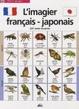 Cover of L'imagier français-japonais