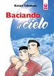 Cover of Baciando il cielo