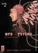 Cover of MPD Psycho vol. 2