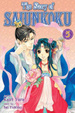 Cover of The Story of Saiunkoku, Vol. 5