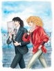 Cover of From Eroica with Love VOL 13