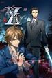 Cover of 特偵X V