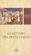 Cover of La lettera del prete Gianni