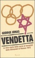 Cover of Vendetta