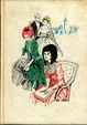 Cover of Piccole donne crescono