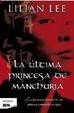 Cover of La última princesa de Manchuria