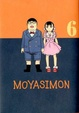 Cover of Moyasimon vol. 6