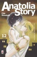 Cover of Anatolia Story - #12 di #28