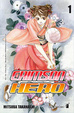 Cover of Crimson Hero 1
