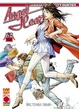 Cover of Angel Heart vol. 62