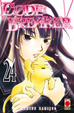 Cover of Code Breaker vol. 24