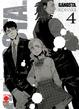 Cover of Gangsta vol. 4