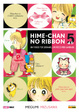 Cover of Hime-chan no Ribbon vol. 5