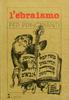 Cover of L'ebraismo per principianti