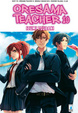 Cover of Oresama Teacher vol. 10