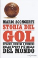 Cover of Storia del gol