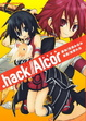 Cover of .hack//Alcor 破軍序曲