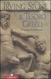 Cover of Il tesoro greco