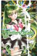 Cover of Pretty Guardian Sailor Moon vol. 9
