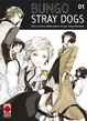 Cover of Bungo Stray Dogs vol. 1