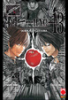 Cover of Death Note 13