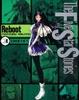 Cover of ファイブスター物語 リブート (3) TRAFFICS