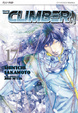Cover of The Climber vol. 17