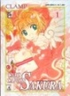 Cover of !!! SCHEDA DOPPIA - Card Captor Sakura vol. 01