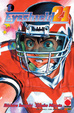 Cover of Eyeshield 21 Vol. 06
