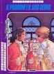 Cover of Le avventure di Giacomo C.: il padrone e il suo servo