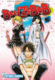 Cover of Beelzebub vol. 2