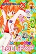 Cover of Mamotte! Lollipop 2