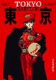 Cover of Tokyo Babylon Vol. 01