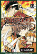 Cover of Tsubasa Reservoir Chronicle vol. 13